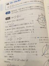 これの abcの面積比は二乗の a^2/b^2にならない訳を教えてください。