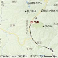 北海道夕張市が財政破綻してから10年以上経ちましたが、未だに借金は完済できていないままですか? そのうち周囲の町村関係に助けを求めたりしますか?