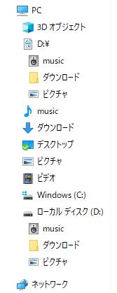windows10で元々あったcドライブのエクスプローラーのドキュメントフォルダーをプロパティからdドライブのフォルダーに場所移動しようとしたものの、間違えてdドライブ上に移動させてしまいました。 なので添付画像のように重複してしまいました。解決方法わかりませんか?