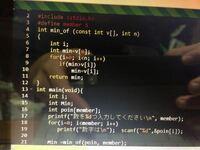 プログラミング初心者です C言語を用いて数字を5個入力して最小値を出すプログラミングを関数を用いて作ったのですが最小値がヘンテコになってしまいます。どうすればよいでしょうか?