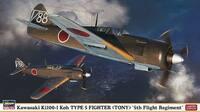 バトルオブブリテンにもし、五式戦闘機が投入されていたらどうなりましたか?