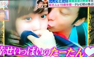 いしだ壱成と飯村貴子は毎晩幼児プレイをしていると思いますか?