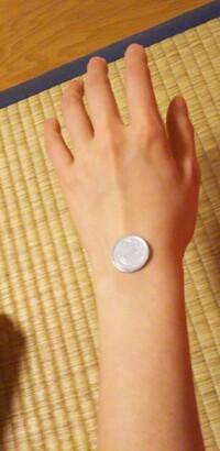 この腕はどのくらいの太さに見えますか?乗せているのは一円玉です。  美容 容姿 ダイエット スタイル 体 運動 筋トレ