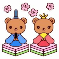 本日3月3日ひな祭りです。 皆さんのご家庭ちらし寿司、雛菓子、菱餅は食べますか?