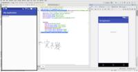 Android studioでテキストやボタンが、実機で実行した際にすべて左上によってしまいます。 また、環境がないのでエミュレーターでは実行できていません。 ちなみに新規プロジェクトで最初からあるHello world!の...