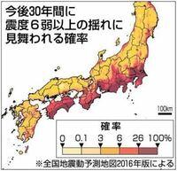 南海トラフ地震が来たら四国は無くなってしまいますよね? 岡山県民「昔はこの海の向こうにも島があったものだなぁ」