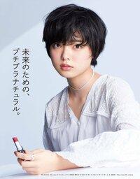 欅坂48の平手さんって山口百恵に雰囲気似てませんか!?