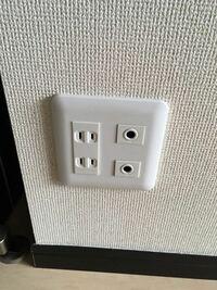 この穴はなんでしょうか? 賃貸アパートなのですが、光回線が引かれておらず戸建タイプの光回線を引こうと考えていますがこの穴は使用できそうですか?