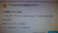 クロームの拡張機能の権限についての質問です。 画像の1行目の権限は、ログインしたサイトのパスワードなども抜き取られる可能性があるということでしょうか?