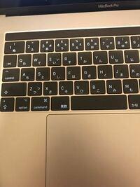 MacBookプロのシフトキーというのはどれですか? はじめてパソコンを触って全く分かりません。良ければ教えてください。