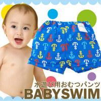 水遊び用オムツと水着について。 「オムツの子でもOK」の水遊び場です。しかし、オムツ(水遊び用)だけ履いて遊んでいる子を見た事がありません。 水遊び用オムツの上に、水着を履かせれば良いのでしょうか? ...