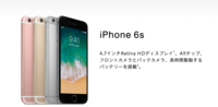 iphone6sのSIMフリー化についての質問です。 リサイクルショップで購入したソフトバンクのiphone6sを、  ソフトバンクの店頭に持って行かずに、ソフトバンクのSIM無しでSIMロック解除出来ますか?  WIFIのみ...