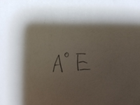 正方行列Aと単位行列Eがある。ただし、行列AとEは、同じ型である。 このとき、下の答えは何になりますか? 解説もできればお願いします。