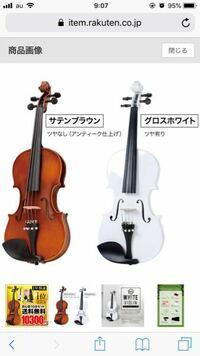 の バイオリン 1000