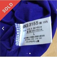 全日本婦人子供服工業組合連合会J- HO 1001はどちらの会社でしょうか?  画像の服を探しており、メーカーやブランド名がわかれば幸いです。
