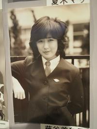 藤谷美和子は好きですか?