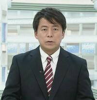 病院の待合室のテレビで見た出山知樹アナの声が良くて感動しました。 出山知樹アナは素敵なアナウンサーですか?。