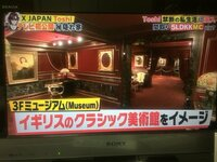 TOSHIは8年前に自己破産したのに何故 豪邸に住めているのでしょうか?