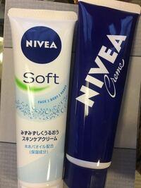 画像のニベアクリーム、どっちのほうが乾燥に効きますか?変わりませんか? また、どちらも顔と手に使って大丈夫ですよね?