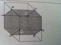 一辺の長さが6センチの立方体があり、点a.b.c.d.e.f.g.hはそれぞれ辺の真ん中の点である。黒い部分の体積を求めなさい。 解説解説よろしくお願いします。