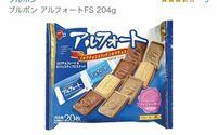 このような、大袋のお菓子を通販で買った場合、どのような箱で送られてきますか? 普通のいつものAmazonの段ボールなのか、お菓子のメーカーなのか。 amazonです。