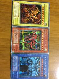 この遊戯王の神のカードですが、このタイプはどのくらい珍しいものなのでしょうか?