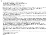 瀬戸弘司の韓国旅行の動画のコメ欄でYamato Yamatoっていう韓国を批判するような長文を何度も書いてる人がいたんですが、何がしたいんですか? これがいわゆるネトウヨ? いろんな人に叩かれてるみたいですが...  一応動画のURL貼っときます https://www.youtube.com/watch?v=wZgOHkgNcIg&lc=UgyGwwMETz4oOw5KVW...