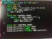 java言語についての質問です 写真のようにプログラミングしてコンパイルしようとしたら、 Math.powとMath.sqrtのところがシンポルを見つけられませんとでました。 なぜなんでしょうか?