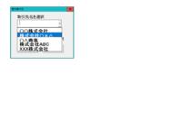 エクセルVBAのコンボボックスについて質問です。 コンボボックスのリストにある文字の書式を変えたところ、 文字の一部が見切れてしまいました。 また文字が上手く中央揃えに出来ません。 (2枚目の写真のように上の方に寄ってしまう) 修正する方法を教えてください。 http://or2.mobi/index.php?mode=image&file=204963.png http...