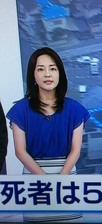 今夜の鈴木奈穂子アナは青のトップスに白黒のボーダーのスカートが可愛いですね!
