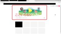 クロームを使っています。  新しいタブを開くと、サムネイル履歴とその上にgoogleの絵と検索ウィンドウが出て邪魔です。 サムネイルだけの表示にするにはどうしたらよいでしょうか?