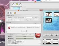 WinX DVD AuthorでDVDを焼こうとすると画像のようなエラーが出ます。 どなたか助けてください。 Windows10です。