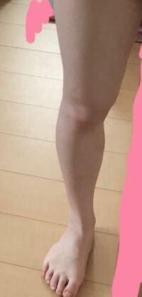 O脚すぎて短足なことにすごく悩んでいます。整体にも通いましたが、治りませんでした、、今ダイエット(食事改善、ストレッチ、少し筋トレなど)しているのですが、胸ばかり落ちて脚は全然変わりません。私のような...