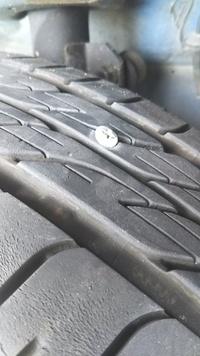 車の右側前輪のタイヤにネジ釘みたいなものが刺さっていました。 完全に空気が抜けてしまったので修理することにしたのですが、右側前輪は人為的なものの可能性が高いとネットに書いてあるのが 気になります。 刺さっているのはタイヤ接地面の真ん中より奥付近くらいなのですが、走っていて釘を踏んだといった可能性は低いでしょうか? 何か対策した方がいいのか迷っています。