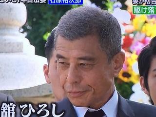 カツラ 神田正輝