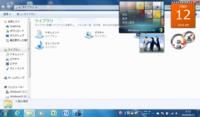 Windows7Proのエクスプローラについて。  現在、Windows7Proを使用しています。 タスクバーやスタートメニューからコンピュータやネットワークを開くと、デスクトップのガジェットが表示されたままになってしまいます。どうしたらいいですか?