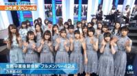 乃木坂46の渡辺みり愛、山崎怜奈、伊藤理々杏が選抜メンバーになるために必要なのは何だと思いますか?