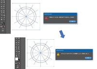illustratorを使っていると、エラーが出ます(´;ω;`) 操作していると急に「不明なエラーのため、操作を完了できません[PARM]」というエラーが出て、[OK]しかクリックするところがなく、[OK]をクリックするとす...