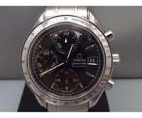 オメガのスピードマスターについて このオメガスピードマスターの時計の定価と詳しい名称を教えていただきたいです。