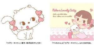タクマちゃんこんにちはヾ(@⌒ー⌒@)ノ ヤッホーヤッホー(⋈◍>◡<◍)。✧♡ ペコのアバターで、抱っこしている 犬みたことありませんか??? ありますか(?_?)?