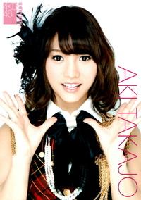 高城亜樹は第4回AKB48選抜総選挙の16人に選抜して欲しかったですか?※第4回AKB48選抜総選挙の速報では13位でした。