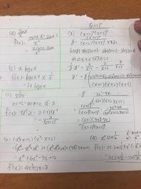 微分 数学 微分問題を解きました。 答えが付属していないため答え合わせをお願いしたいです。 緑線の右側の問題です。