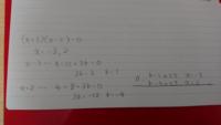 x²+X-6=0とx²+4X+3k=0が共通の実数解を持つような定数kの値とそのときの共通な実数解Xを求めよ。 解いてみたのですが、自信がありません。 間違えていたら正しい回答を教えて頂けないでしょうか