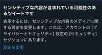 これを解除?したいんですけど英語が読めなくて出来ません! やり方を教えてくださいお願いします!!!!!!!!!m(。≧ _ ≦。)m
