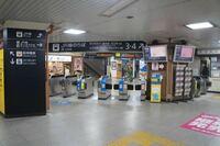 JR西九条駅からゆめ咲線で桜島までいきたいのですがユニバーサルシティ方面は3.4番線となっていますがどちらかわからないんですか? どこかに書いてますかね? 行ったことがないので不安だらけなので教えてくださ...