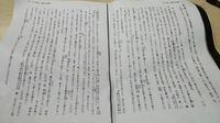 緊急です!!この今昔物語集の現代語訳を知りたいのですが、調べてみたところ、多すぎてよく分かりませんでした!どなたかわかる方教えてください!