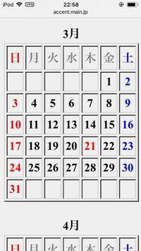 来年(2019年)の3月の第3.4.5週目の週末にヴィッセル神戸の試合を見に行きたいのですが、鹿児島から羽田空港まで行き、神奈川県に社会人の姉がいるのでそこに泊めてもらう予定です。 そこで、浦和レッズ、FC東京、柏レイソル、川崎フロンターレ、横浜•F•マリノスのどこかのチームのホームで行われるヴィッセル神戸戦を見に行きたいのですが、この期間は飛行機とか高くなりますか?ちなみに、高校の合格発表...