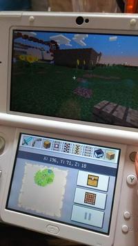 マインクラフト 3DS版でネザー水晶ブロックはどうしたら入手出来ますか?また何が必要ですか?