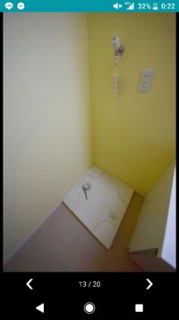 この洗濯パンの上に洗濯機と乾燥機を置きたいのですが、洗濯機に背面スタンドを付けて乾燥機を乗せる以外に方法はありますか?(独立スタンドは洗濯パンが壁にくっついているせいで使えません)