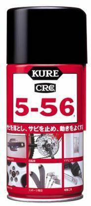 広島県呉市在住の方に質問です。 呉市の方は車のナンバープレートは 5-56 が多いですか?   ふと思い立ってしまって。 でも気になってしまって。 すごいくだらない質問で申し訳ないです。  どこのカテゴリーかも...